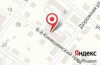Схема проезда до компании Эваукационная служба в Костроме