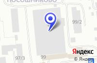 Схема проезда до компании ОТДЕЛЕНИЕ № 8640/041 СБЕРЕГАТЕЛЬНЫЙ БАНК РФ в Костроме