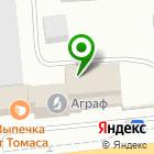 Местоположение компании Автобан
