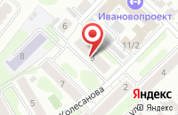 Схема проезда до компании Чайка-2 в Иваново
