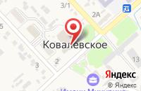 Схема проезда до компании Мираж в Ковалевском