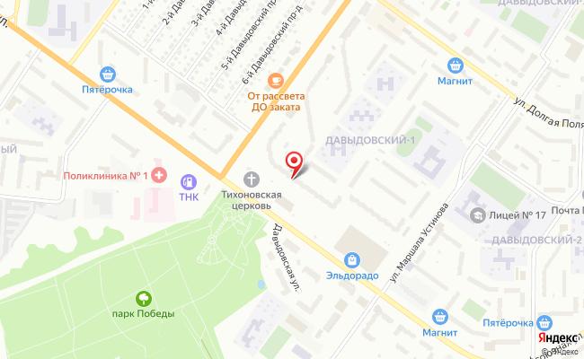 Карта расположения пункта доставки Магазин «Аладдин» в городе Кострома