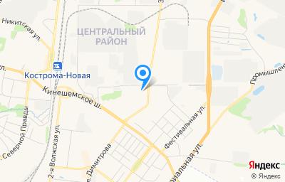 Местоположение на карте пункта техосмотра по адресу г Кострома, ул Щербины Петра, д 10