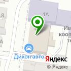 Местоположение компании СтройАгроИнвест