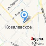 Средняя общеобразовательная школа №15 с. Ковалевского на карте Армавира