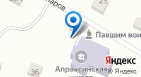 Компания Апраксинская основная общеобразовательная школа на карте