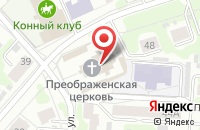 Схема проезда до компании Преображенский кафедральный собор в Иваново