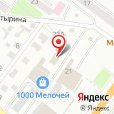 ООО Стройматериалы-1