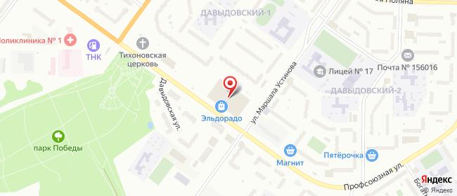 Карта расположения пункта доставки Кострома Профсоюзная в городе Кострома