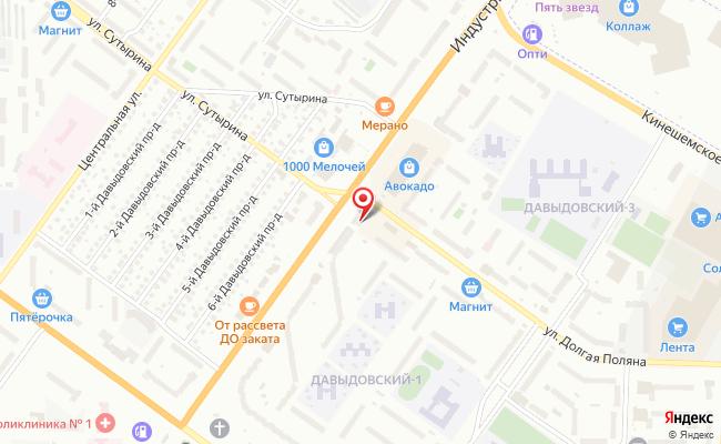 Карта расположения пункта доставки Пункт выдачи в городе Кострома
