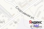 Схема проезда до компании Старт в Новокубанске