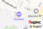 Схема проезда до компании Олимп в Новокубанске