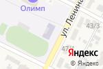 Схема проезда до компании Средняя общеобразовательная школа №1 в Новокубанске