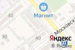 Схема проезда до компании Марафет в Новокубанске
