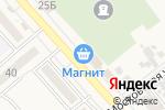 Схема проезда до компании Магнит в Новокубанске
