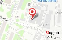 Схема проезда до компании Энергокомплектсервис в Иваново