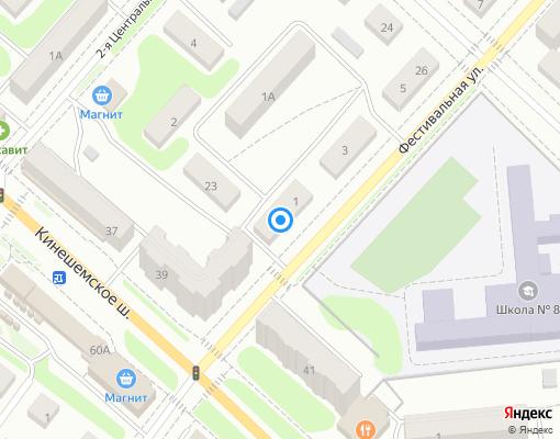 Управляющая компания «Костромской Дом» на карте Костромы