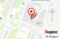 Схема проезда до компании Афтерол в Иваново
