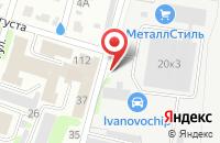 Схема проезда до компании Ивстанкопром в Иваново