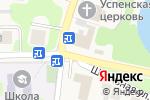 Схема проезда до компании Банкомат, Сбербанк, ПАО в Богородском