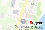 Схема проезда до компании Мясной павильон в Богородском