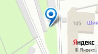 Компания Альянс Авто Опт на карте
