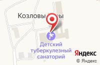 Схема проезда до компании Костромской противотуберкулезный детский санаторий в Козловах Горы