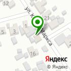 Местоположение компании Магазин автозапчастей ГАЗ