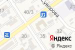 Схема проезда до компании Хуторок, ЗАО в Новокубанске