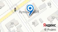 Компания Хуторок, ЗАО на карте
