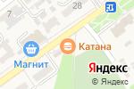 Схема проезда до компании Катана в Новокубанске