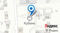 Компания Кубань, ЗАО на карте