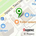 Местоположение компании Магазин автозапчастей для микроавтобусов