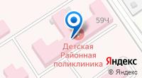 Компания Центральная районная детская поликлиника на карте