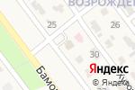 Схема проезда до компании Не просто аптека в Новокубанске