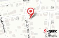 Схема проезда до компании Спутниковые системы в Иваново