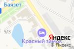 Схема проезда до компании Аленький цветочек в Новокубанске