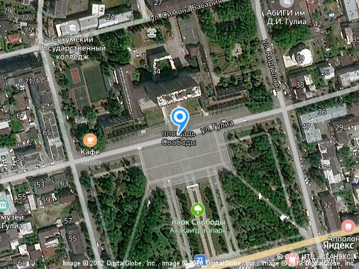 Продаю 3-комнатную квартиру, 72 м², Сухум, Лагвилава, 2