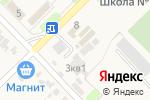 Схема проезда до компании Киоск автозапчастей в Глубоком