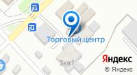 Компания Киоск автозапчастей на Школьной (пос. Глубокий) на карте