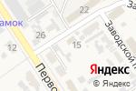 Схема проезда до компании Профдезинфекция в Новокубанске