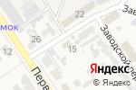 Схема проезда до компании Рыбачек в Новокубанске