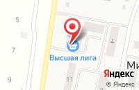 Схема проезда до компании Высшая лига в Становщиково