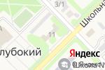 Схема проезда до компании Администрация Новосельского сельского поселения в Глубоком
