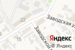 Схема проезда до компании Хуторок-2 в Новокубанске