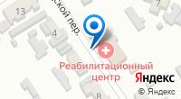 Компания Новокубанский комплексный центр реабилитации инвалидов на карте