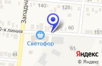 Схема проезда до компании ДЕТСКИЙ САД ТОПОЛЕК в Целине