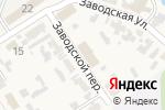 Схема проезда до компании Новокубанский комплексный центр реабилитации инвалидов в Новокубанске