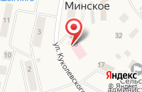 Схема проезда до компании Фельдшерско-акушерский пункт в Минском