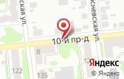 Автосервис Рубин в Иваново - 11-й проезд, 11: услуги, отзывы, официальный сайт, карта проезда